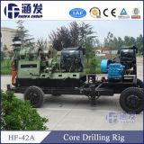 Супер качество! Bq, Nq, Hq, машина бурения керна буровой установки Hf-42A кабеля Pq