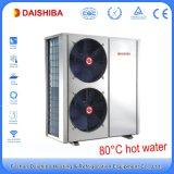воздух степени 80c высокотемпературный для того чтобы намочить тепловой насос