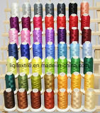 Filetto multicolore facoltativo del ricamo di macchina