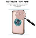 매우 얇은 Starbucks 호리호리한 힘 은행 8000mAh