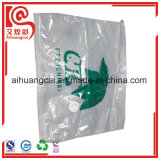 Ziplock를 가진 비닐 봉투를 진공 포장하는 옷 저장