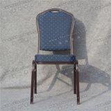 [يك-زغ16-06] حديثة فندق مأدبة مطعم [ستيل فرم] كرسي تثبيت