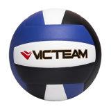 عمليّة بيع جيّدة عادة كلاسيكيّة - يجعل ضخمة كرة الطائرة كرة