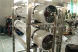 Máquinas da produção do filtro de água da alta qualidade com sistema do RO