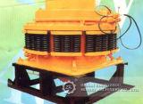 Symons Sprung-hydraulischer Kegel-Zerkleinerungsmaschine-Preis