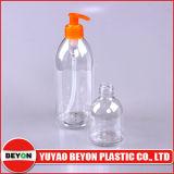 270ml svuotano le serie di plastica del Bottiglia-Cilindro della lavata della mano (ZY01-B094)