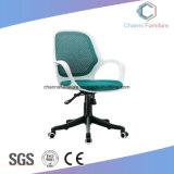 Ineinander greifen-rückseitige Gewebe-Sitzsekretärin-eleganter Stuhl