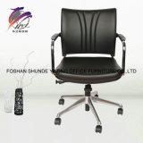 Горячий продавая стул офиса PU самомоднейшей конструкции