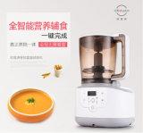 De nieuwe Machine van de Mixer van Smoothie van de Mixer van het Voedsel van de Baby/van de Kinderen van het Ontwerp Bijkomende, Commerciële die Keukenmachine, in China met Ce- Certificaat wordt gemaakt