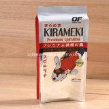 O plástico que está acima o alimento de animal de estimação ensaca sacos do alimento de cão