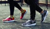 Camouflage Net Cloth Men Shoes (YN-5)