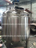 Acier inoxydable Bbl Gallon Beer Brewing Lauter Tun