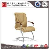 진짜 가죽 알루미늄 사무실 의자 (HX-6C010)