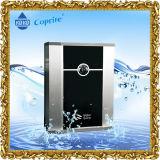 塩素UFの給水系統を除去しなさい