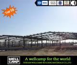 주문을 받아서 만들어진 표준 튼튼한 강철 구조물 건물