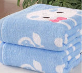 최신 판매 100%년 면 수건, 면 목욕 수건 (BC-CT1019)