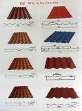 Toits carrelés résidentiels d'OEM/feuille ondulée colorée de toiture