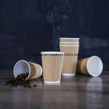 Taza de papel de consumición caliente de la ondulación de Brown del café 12oz