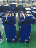 Нержавеющая сталь охлаждать воды/масла/пива/молока, Titanium теплообменный аппарат плиты Gasketed