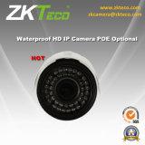 HD IPのカメラの保安用カメラネットワークIPのドームのカメラの赤外線カメラの監視カメラ防水IRのカメラ