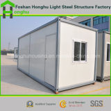 Durableprefabricatedの家の現代プレハブの容器の家
