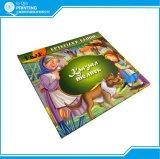 Coût polychrome d'impression de livre pour enfant de livre À couverture dure