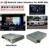 車GPSのアップグレードの人間の特徴をもつシステムAudi A8/A4l/A6lのためのビデオインターフェイス運行ボックス