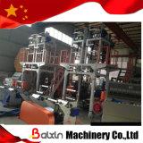HDPEの/LDPEの二重ヘッドプラスチックフィルム吹く機械1ねじ(BX-SJ)