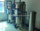 企業およびCommercial RO Water Purifier/Water Treatment