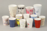 使い捨て可能なHot Drinking Paper Cup 8oz