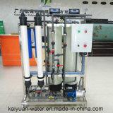 純粋な超水ろ過(KYUF-2000)のためのベストセラーの2000台L/H UF機械