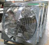 온실 사용을%s 우사 환기 배기 엔진