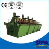 Машина флотирования завода Beneficiation Китая, цена машины флотирования