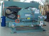 Bizter Compressor 또는 Cold 룸을%s Bizter Condensing Unit