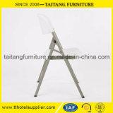 中国の工場価格の白いプラスチック折るキャンプチェアー