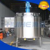 食糧のための乳化タンク混合タンク