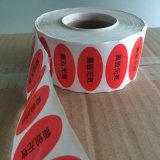 Etiqueta vaga em branco evidente da garantia da calcadeira