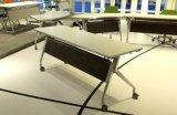 جديدة تصميم [ألومينوم لّوي] يطوي تدريب طاولة [كنفرنس تبل]