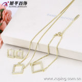 中国Wholesale Xuping Hot Sale 14k Gold Plated Luxury Jewelry Set