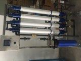 Unterschiedliche Kapazität des uF-Ultrafiltration-Systems
