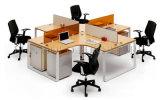 Hotsaleの十字のキュービクルの区分の現代オフィスのカシ表ワークステーション(SZ-WS028C)
