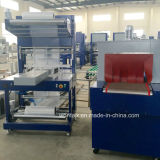 Wd-250A Semi-Auto Shrink Film Wrapping Machine per Spremuta-Worita Wd-250A