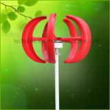 Lumière verticale de Vawt 300W 12VDC de générateur de turbine de vent d'axe et générateur de vent portatif intenses et tranquilles