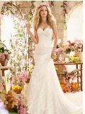 2016 Mermaid Lace Bridal Wedding Dresses Wd6802