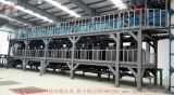비료를 위한 소형 제림기 압출기 기계 펠릿 선반의 직업적인 제조