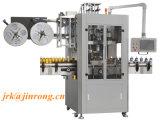 Автоматическая машина для прикрепления этикеток втулки Shrink для бутылок любимчика