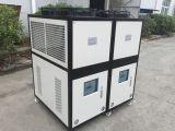 Wassergekühlte Luft Chille für GewebeReator Industrie