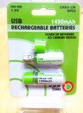 USB Bateria recarregável NiMH 1.2V 1450mAh com cartão Blister