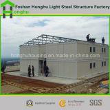 Облегченная прочная дом контейнера дома Prefabtricated стальной структуры