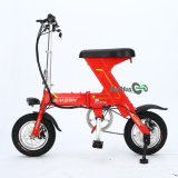 赤いカラー36V小型折りたたみの電気バイクの電気バイクキット